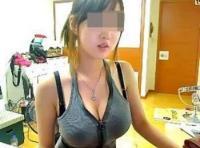 Femme aimant le sexe veut rencontrer un mec métissé sur Issy-les-Moulineaux avec qui baiser